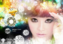 Barbie Eye Diamond Softlens Aneka Warna