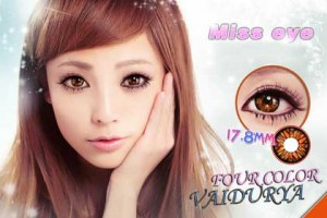 Miss-eye-Glaze-vaidurya4tone-burgundy