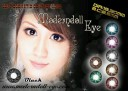 Modern Doll Eye Softlens Black