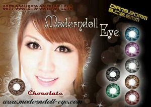 Modern Doll Eye chocolate 18.2mm