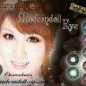 Modern Doll Eye Softlens Chocolate