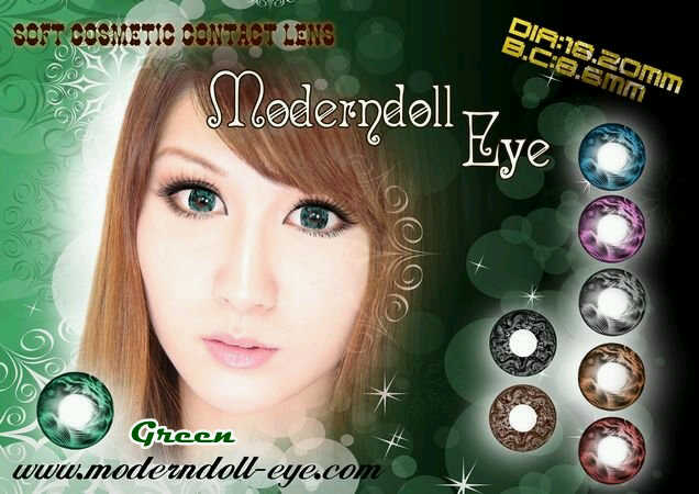 Modern Doll Eye green 18.2mm