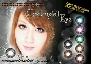 Modern Doll Eye grey 18.2mm