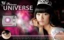Princess Universe Softlens Andromeda