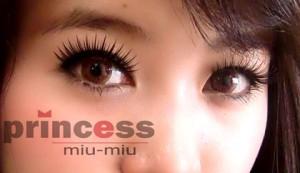 Princess-miu-Honey-brown-1
