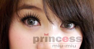 Princess-miu-miu-Grey-1