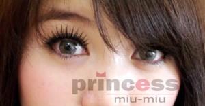 Princess-miu-miu-Grey-1