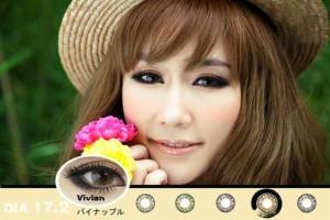 Vivian-Eye-Softlens-Pineapple-brown