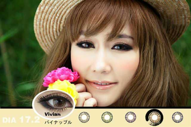Vivian-Eye-Softlens-Pineapple-brown