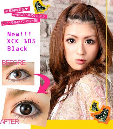 Geo XCK-105 Hyper Black Softlens