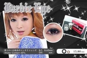 barbie-eye-black softlens