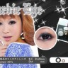 Barbie Eye Softlens Black