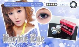 barbie-eye-blue softlens