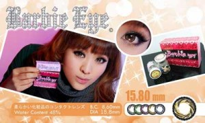 barbie-eye-brown softlens