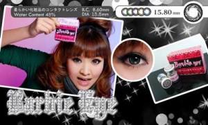 barbie-eye-gray softlens