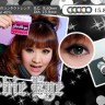 Barbie Eye Softlens Grey