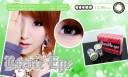 Barbie Eye Softlens Green