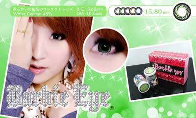 barbie-eye-green softlens