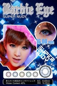 barbie-eye-super-nudy-blue