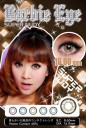 Barbie Eye Super Nudy Softlens Brown