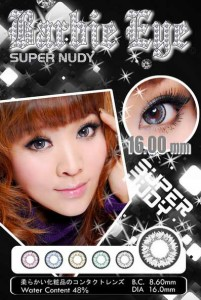 barbie-eye-super-nudy-gray