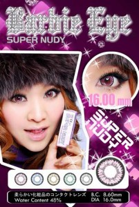 barbie-eye-super-nudy-pink