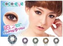 Coco Eye Diamond Softlens 3 Tone Blue