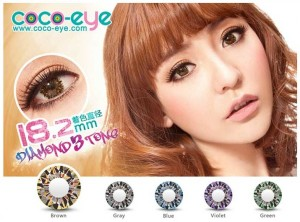 coco-eye-diamond-brown