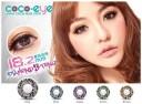Coco Eye Diamond Softlens 3 Tone Gray