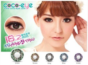 coco-eye-diamond-green