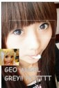Geo Angel Softlens Grey
