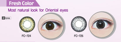 geo-fresh-colour softlens