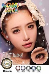 komi-look-brown