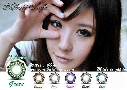 mibuki Aya Softlens-green