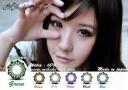 Mibuki Aya Softlens Green