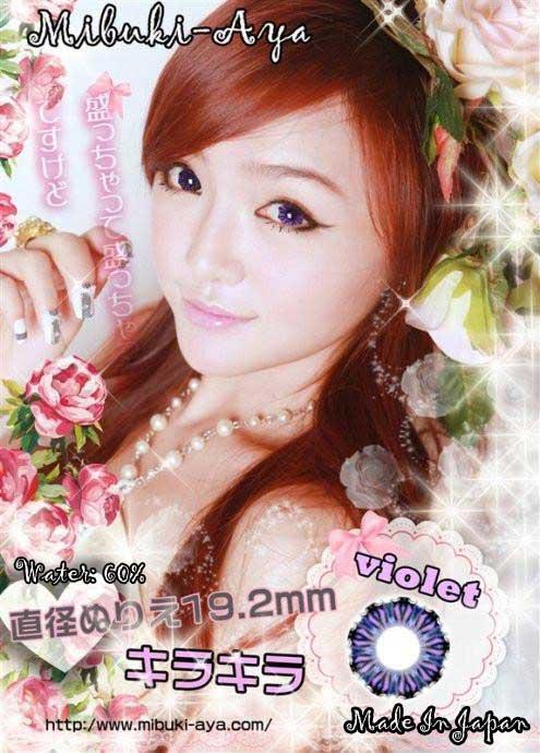 mibuki_violet19.2mm