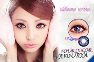 miss-eye-Glaze-vaidurya4tone-blue