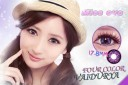 Miss Eye Vaidurya Softlens Violet