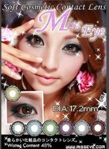 miss-eye-sakura-brown softlens