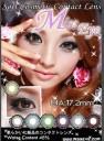 Miss Eye Sakura Softlens Brown