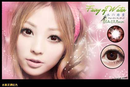 miss-eye fairy-water-softlens