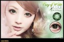 Miss Eye Fairy of Water Softlens Green