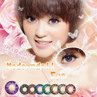 modern 18.2mm doll eye softlens