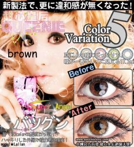 queenie-lens-brown