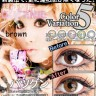 Quennie Lens Softlens Brown