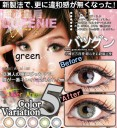 Quennie Lens Softlens Green
