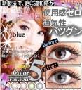 Quennie Lens Softlens Blue