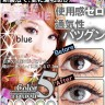 Quennie Lens Softlens Blue