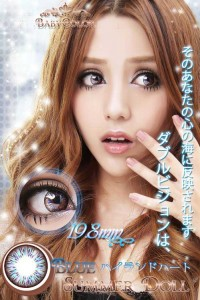 softlens summer doll blue