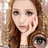 Summer Doll Softlens Chocolate
